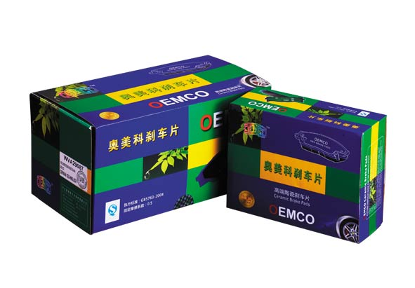 NINGBO OEMCO AUTO PARTS Brand Package 1