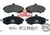 Pastillas de freno oemco ceramic brake pads:D941