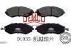 Pastillas de freno oemco ceramic brake pads:D1035