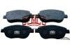 Pastillas de freno oemco ceramic brake pads:D1541