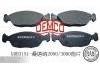 Brake Pad Set:FDB6151