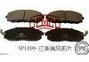 Brake Pad Set:SP1099