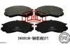 oemco ceramic brake pads:CD6081