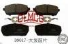 oemco ceramic brake pads:CD9017